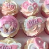 Baby Shower Themed Cupcakes (£2.99 Each)
