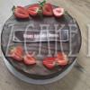 Simply Cake - Gluten Free Chocolate Cake